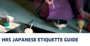 HRS JAPANESE ETIQUETTE GUIDE