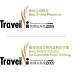 Travel Weekly China Award 2009