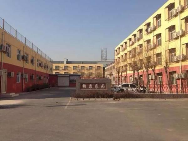 Beijing Jindi Hotel Capital Airport Branch