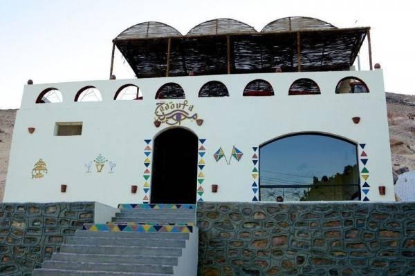 Hotel Hadouta Masreya - Nubian Guest House