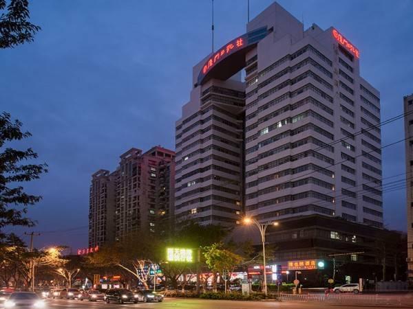 Hotel Vienna Xiamen Train Station