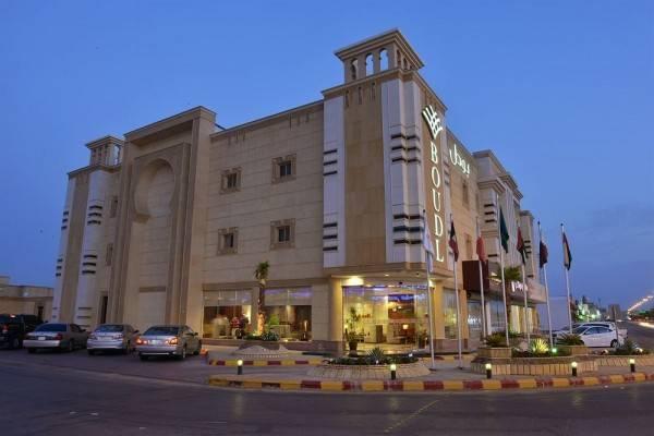 Hotel Boudl Al Fakhria