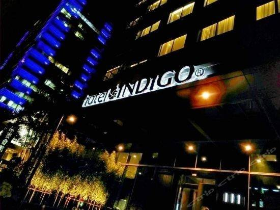 Hotel 新竹英迪格酒店