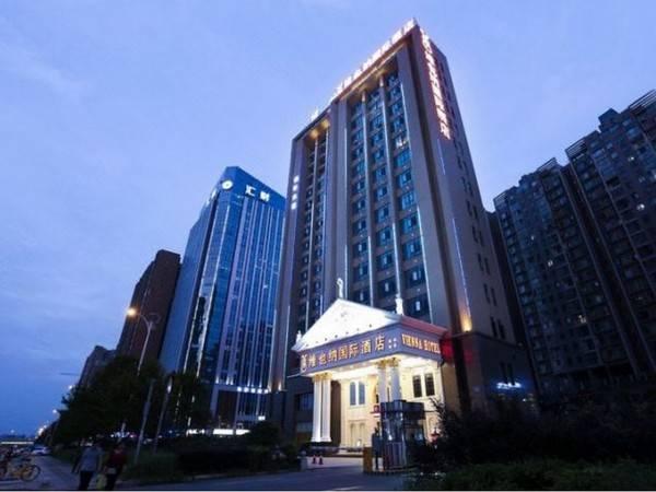 Hotel Vienna international spray shop Changsha Xiang Fu Road shop(Domestic Only)