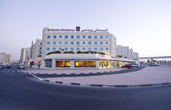 Al Bustan Residence Hotel Apartments
