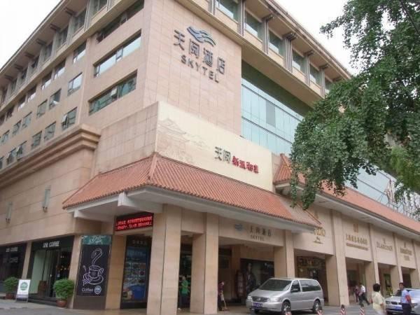 Hotel Skytel
