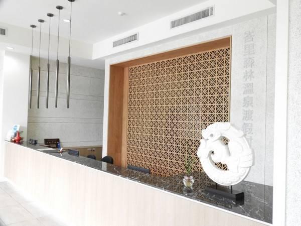 Hotel Hsinchu Bali Forest Hot Spring Resort