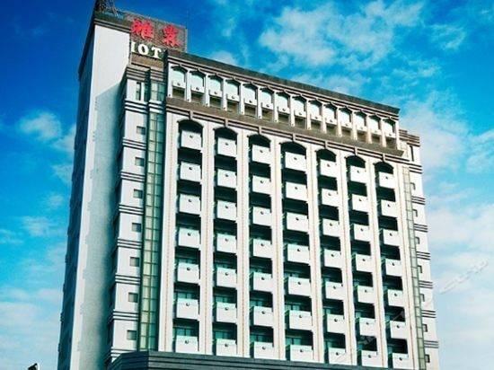 Hotel 澎湖雅霖大饭店