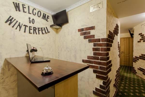 Hotel Winterfell on Arbat