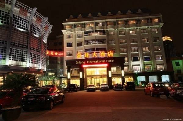 JINLONG BUSINESS HOTEL