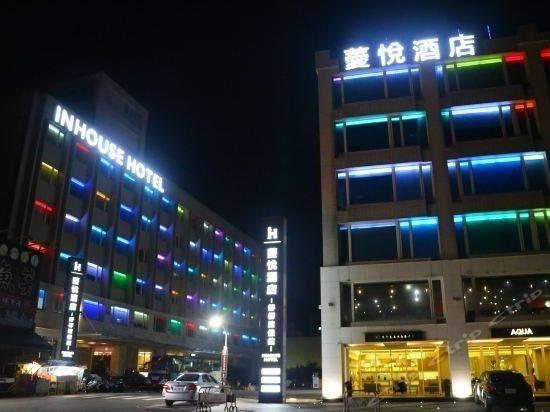 Hotel 薆悅酒店(新北野柳度假馆)