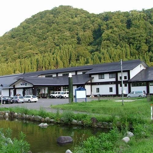 Hotel (RYOKAN) Utto Onsen Mataginoyu