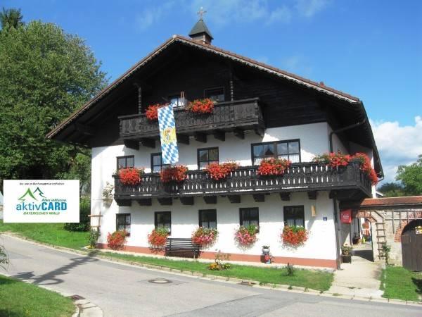 Hotel Haibach Gästehaus
