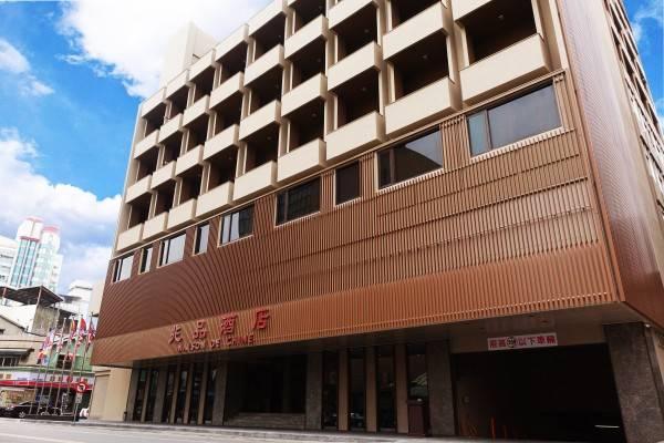 Hotel Maison De Chine - Chiayi