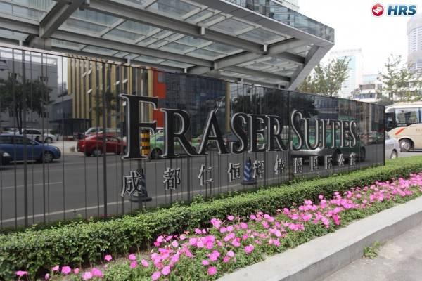 Hotel Fraser Suites Chengdu