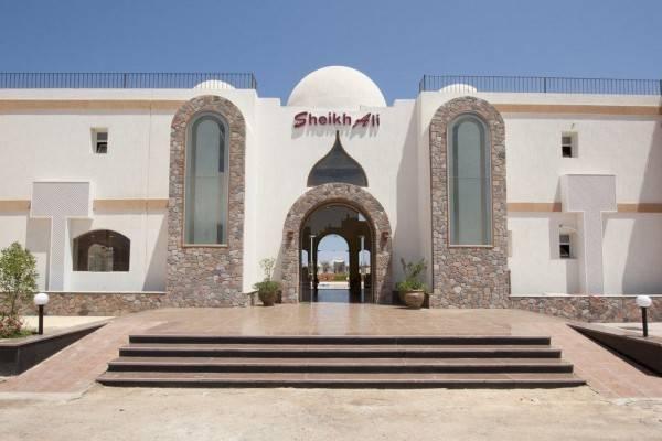Hotel Sheikh Ali Resort
