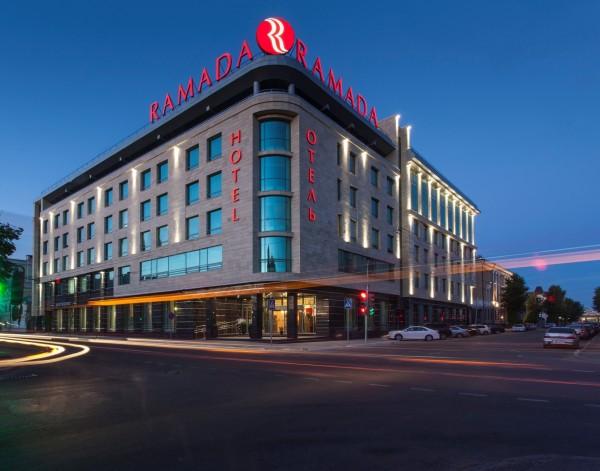 Hotel Ramada Kazan City Center