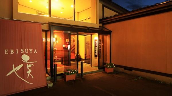 Hotel (RYOKAN) Ryokan Ebisuya