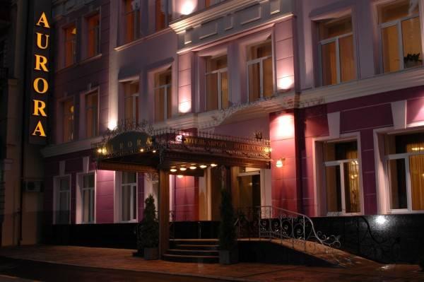 Hotel Aurora Аврора