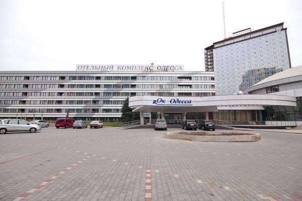 Hotel OK Odessa ОК Одесса