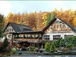 Hotel Siegerland Haus im Walde
