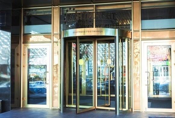 Business Hotel Kontinent
