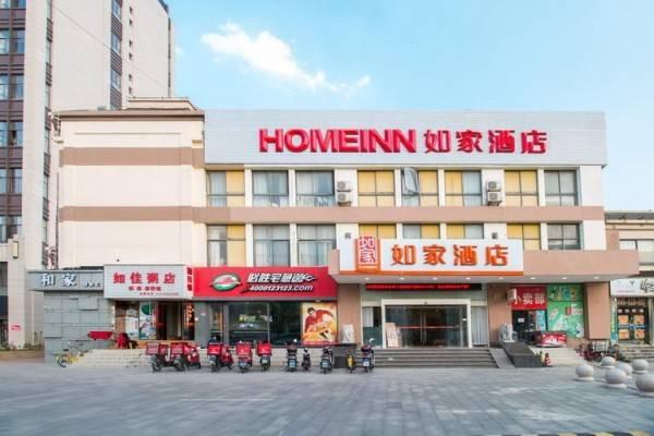 Hotel 如家-上海张江高科唐镇地铁站店