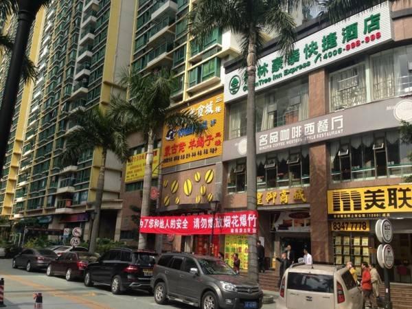 GreenTree Inn ShenZhen Futian Road(S) Express Hotel