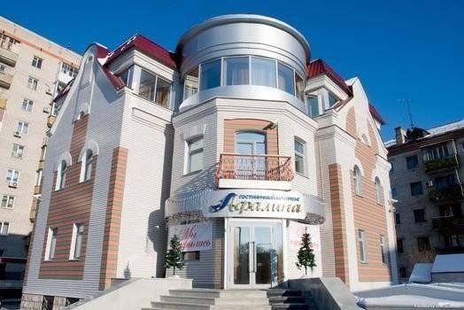 AFALINA HOTEL