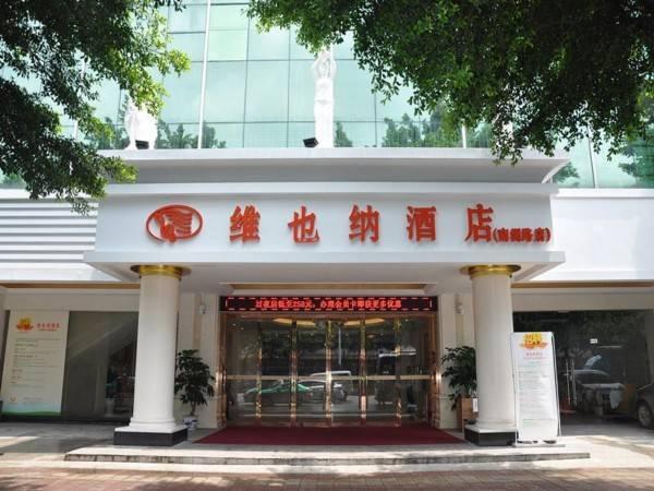 Hotel Vienna Guangzhou Convention & Exhibition Center Nanzhou Road