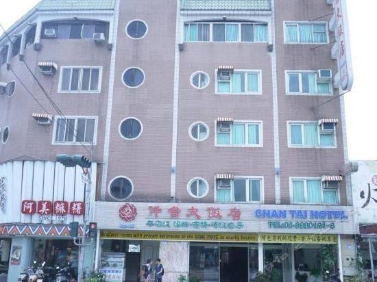 Hotel 花莲仟台大饭店