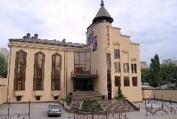 Hotel Cheri Holl