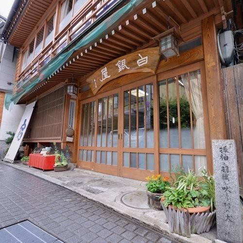 Hotel (RYOKAN) Shinshu Shibu Onsen Shibushiroganeya Ryokan