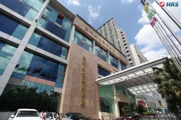 Hotel Hengfeng Haiyue International