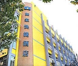 Home Inn Wuling Square