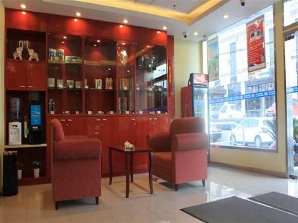 Hotel Hanting Zhangjiang Park Branch