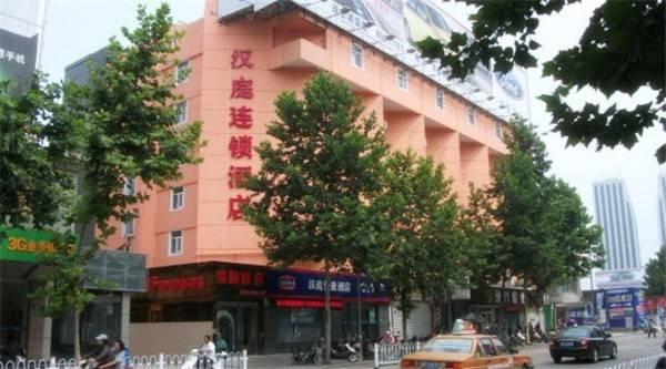 Hanting Hotel Tongguan Road Branch