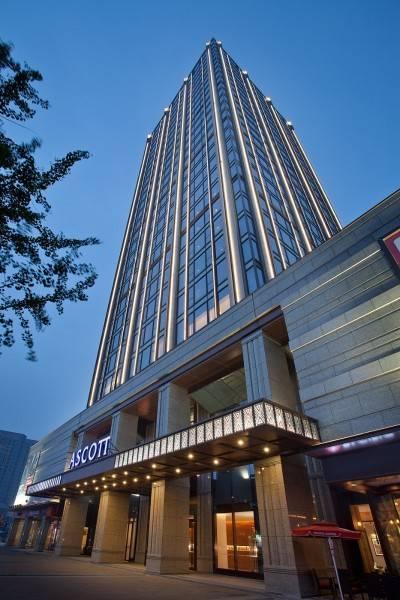 Hotel Ascott Midtown
