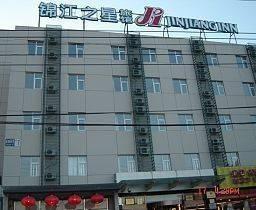 Jin Jiang Inn jintai Subway branch