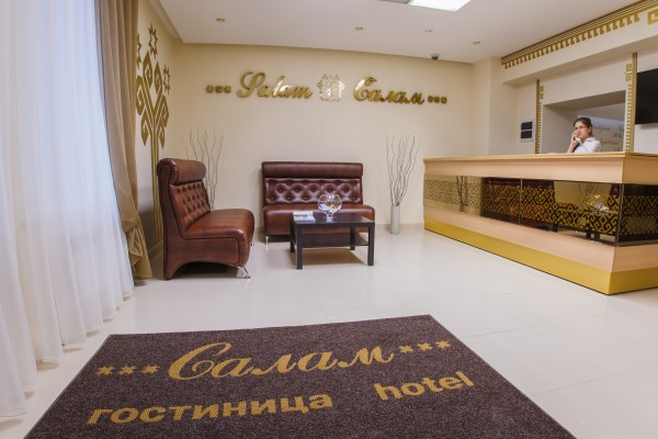 Hotel Salam Салам