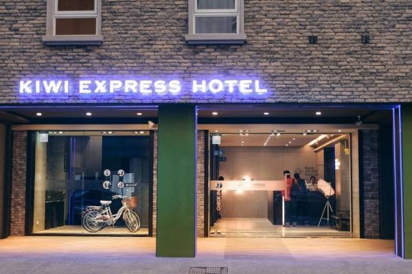 Kiwi Express Hotel-Taichung Station Branch II
