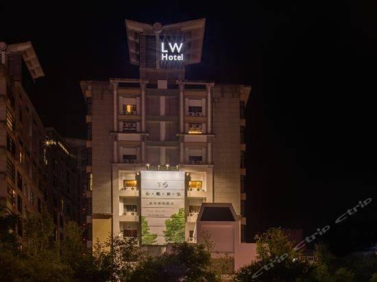 Hotel 宜兰礁溪心旷神怡温泉渡假饭店