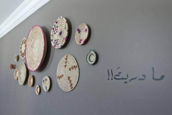 Hotel Shada Suites Al Hamra
