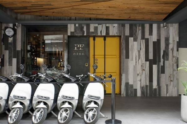 P&F HOTEL