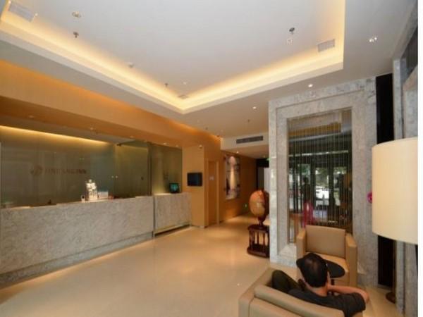 Jin Jiang Inn Wutong Street (Domestic Only)