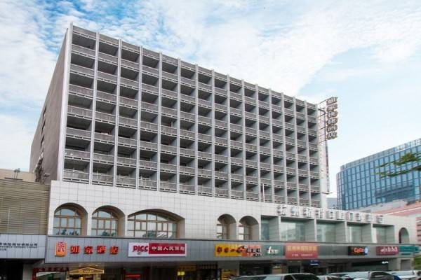Home Inn Hangzhou Wulin Square Subway Station(Domestic Only)