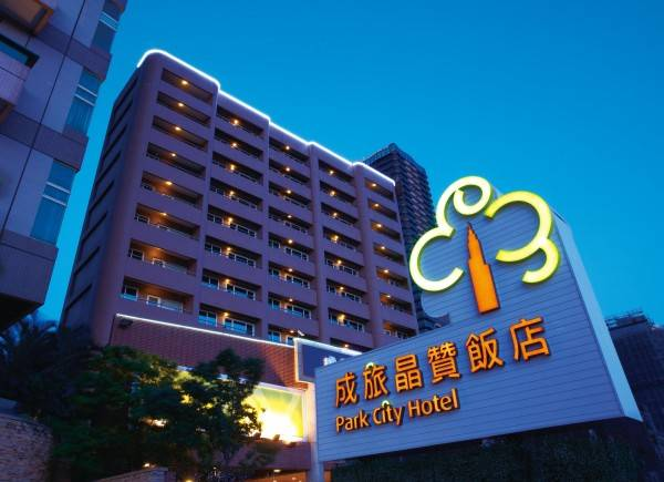 Park City Hotel Tamsui Taipei