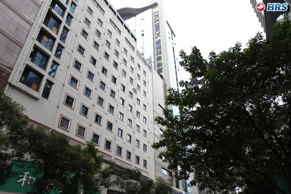 Hotel Somerset Jiefangbei