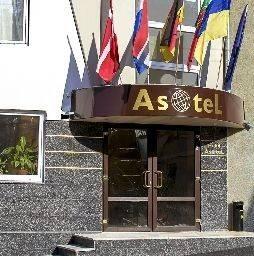 Hotel Asotel Асотель