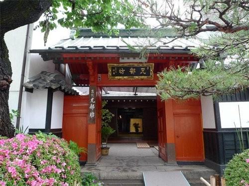 Hotel (RYOKAN) Zenkoji Shukubo Konokombo